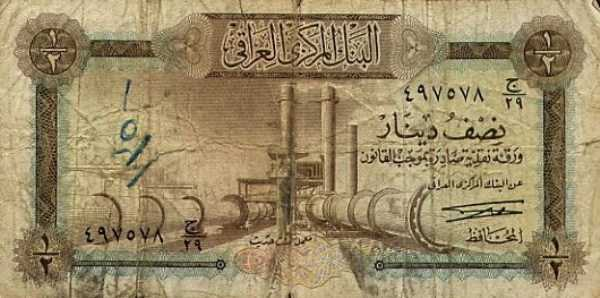 iraqi-dinar (35)