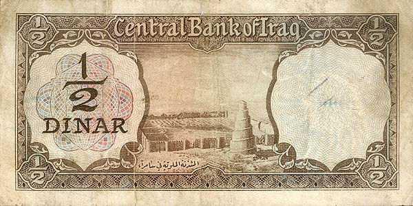 iraqi-dinar (36)