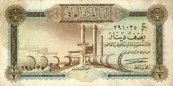 iraqi-dinar (37)