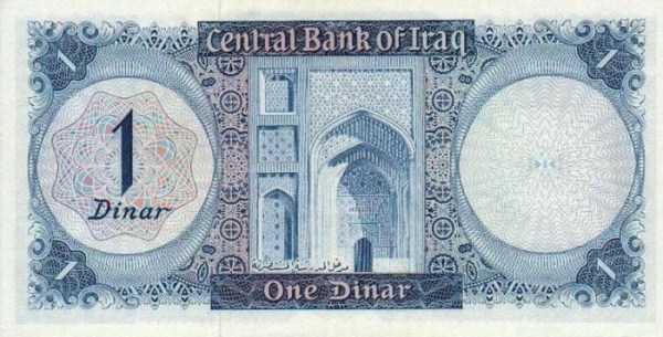 iraqi-dinar (38)