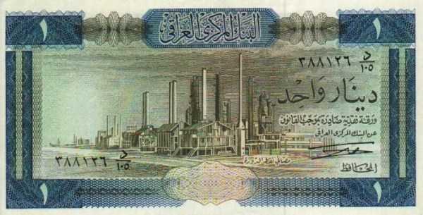 iraqi-dinar (39)