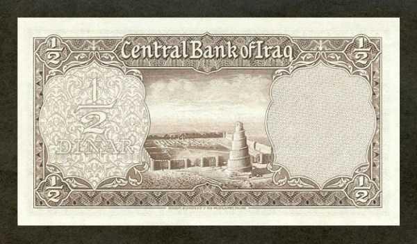 iraqi-dinar (4)
