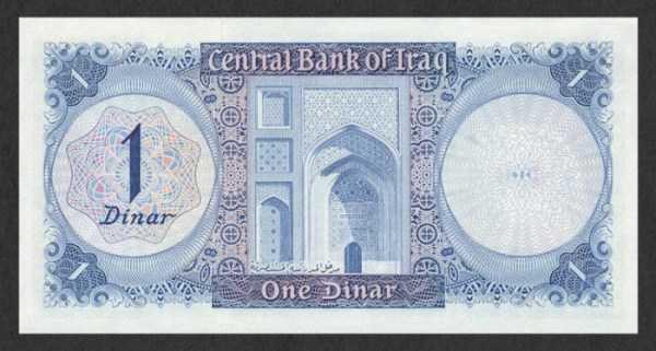 iraqi-dinar (40)