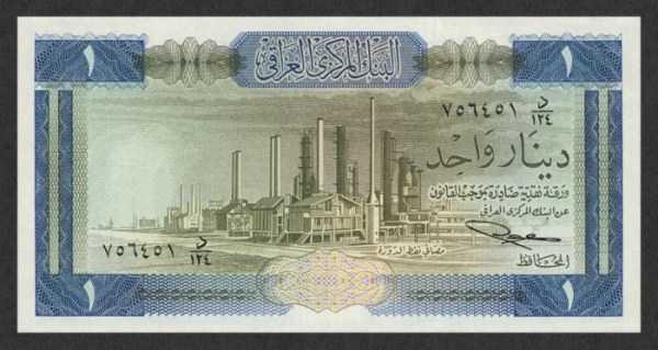 iraqi-dinar (41)