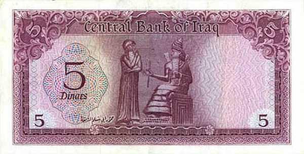 iraqi-dinar (42)