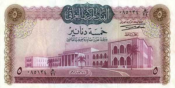 iraqi-dinar (43)