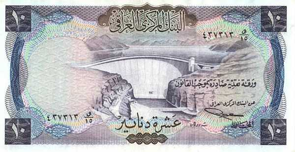 iraqi-dinar (45)