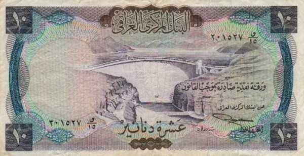 iraqi-dinar (47)