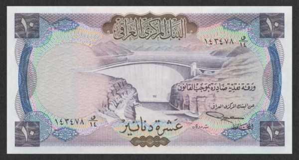 iraqi-dinar (49)