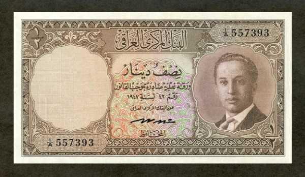 iraqi-dinar (5)