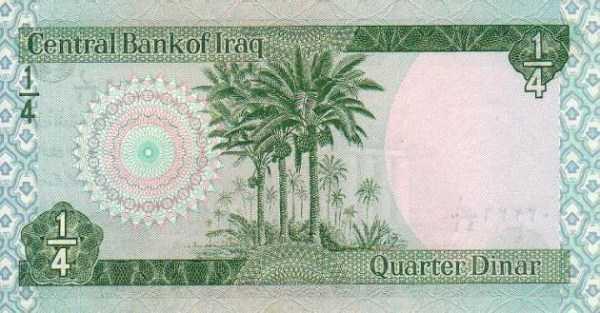 iraqi-dinar (50)