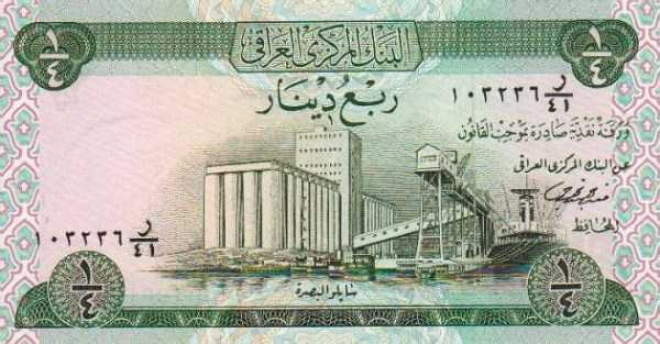 iraqi-dinar (51)