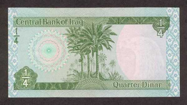 iraqi-dinar (52)