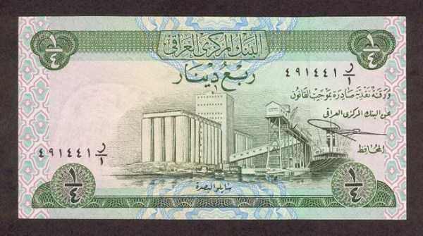 iraqi-dinar (53)