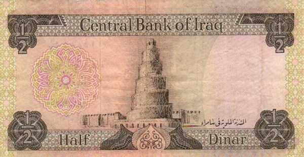 iraqi-dinar (54)