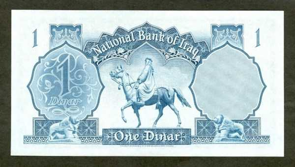 iraqi-dinar (6)