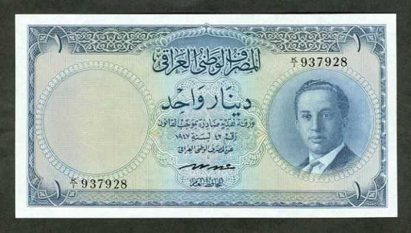 iraqi-dinar (7)