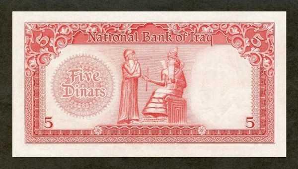 iraqi-dinar (8)