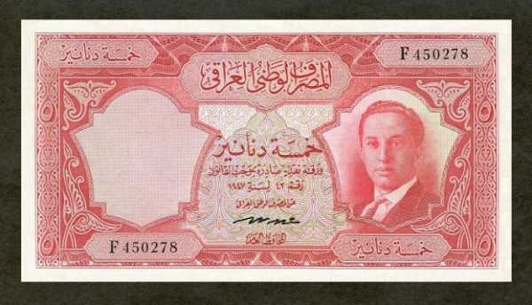 iraqi-dinar (9)