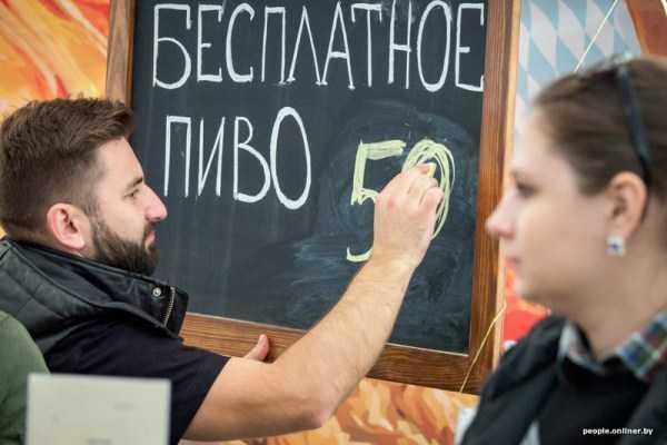 Oktoberfest-belarusia (38)