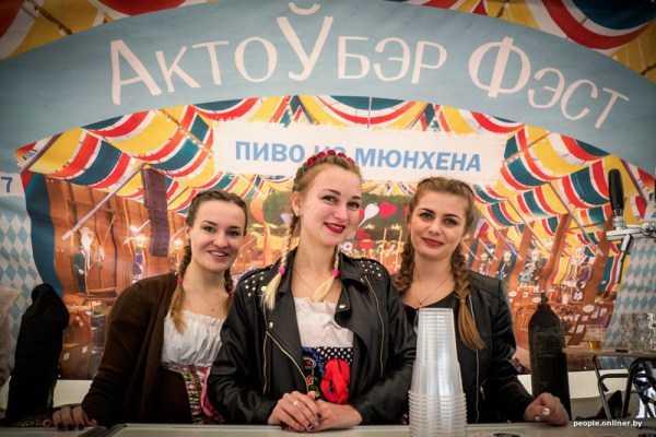 Oktoberfest-belarusia (8)