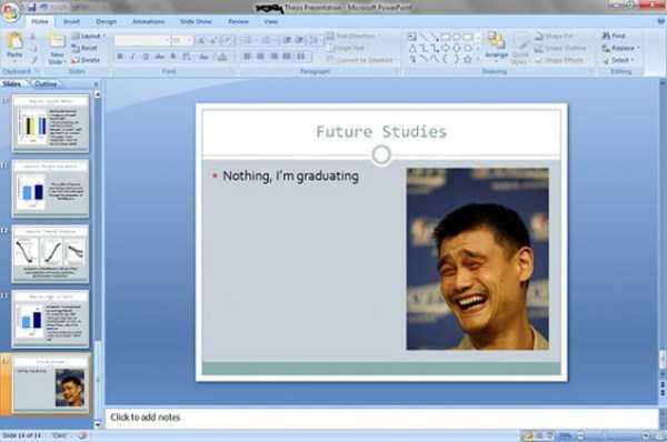 cool-presentations (33)