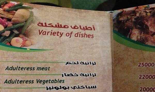 funny-translation-fails (50)