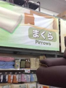 japan-wtf (20)