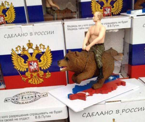russia-weird-pics (2)