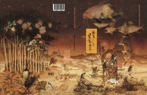 wtf-books-japanese-children (16)