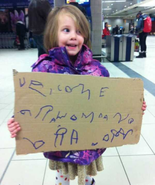 airport-welcome-signs (1)