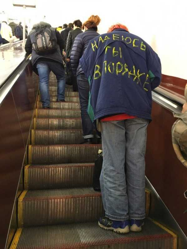 fashion-in-russian-subway (16)