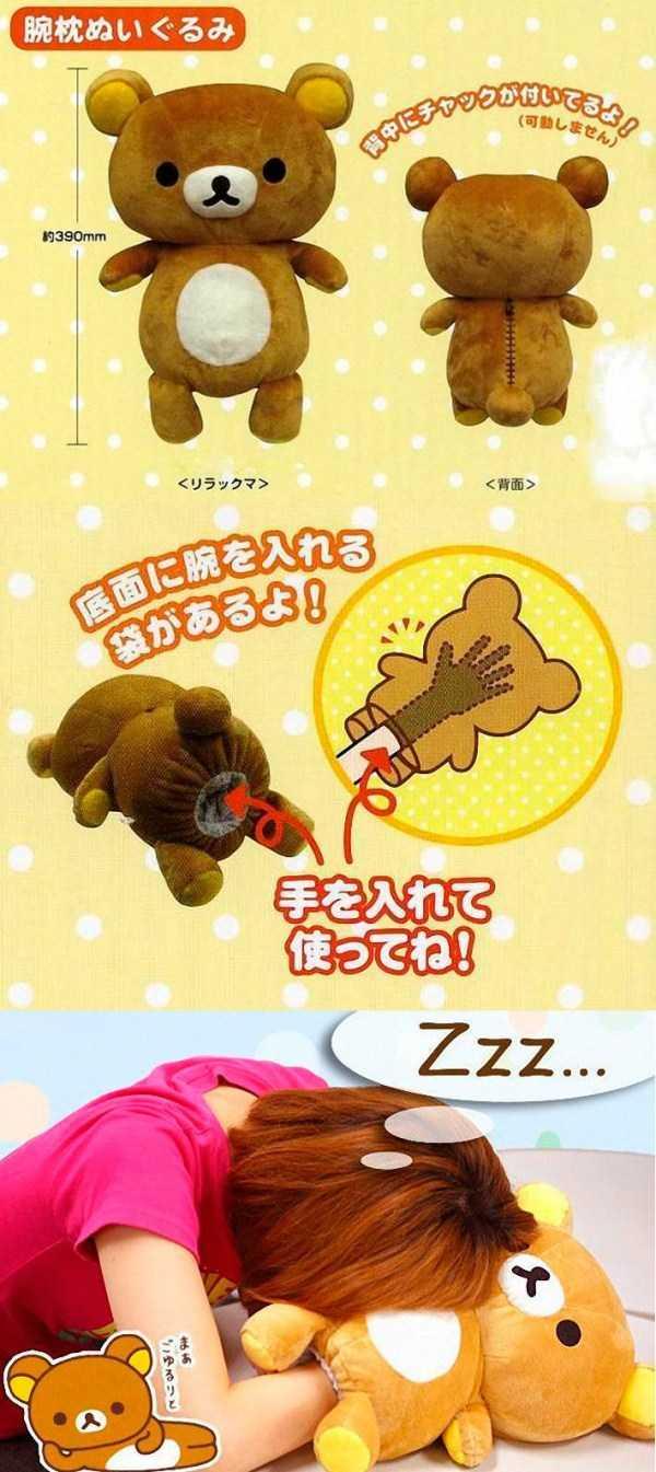 funny-wtf-asia-pics (21)