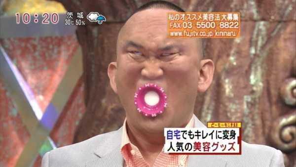 funny-wtf-asia-pics (33)