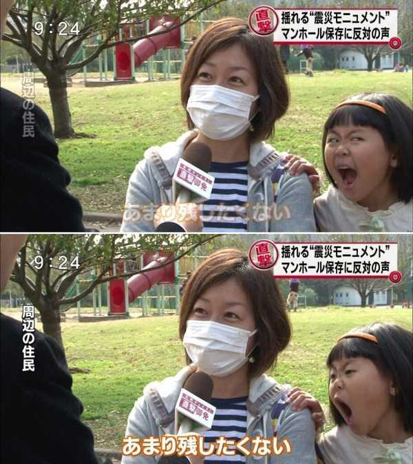 funny-wtf-asia-pics (35)