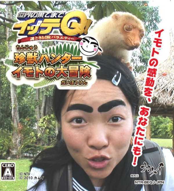 funny-wtf-asia-pics (36)