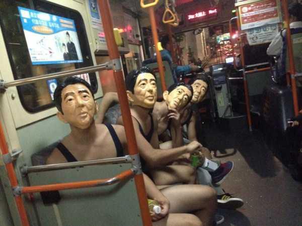 funny-wtf-asia-pics (6)