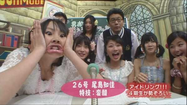funny-asia-pics (10)