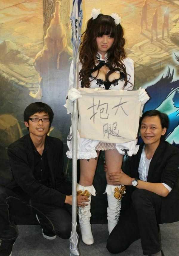 funny-asia-pics (15)