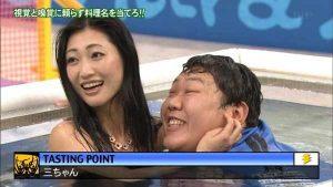 funny-asia-pics (17)