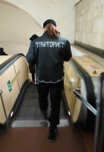 russian-subway-fashion (35)