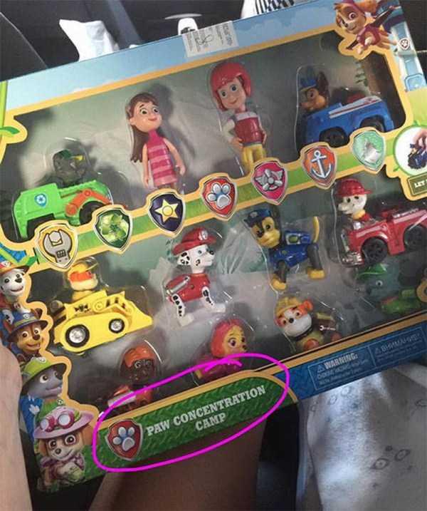 crappy-toys (16)