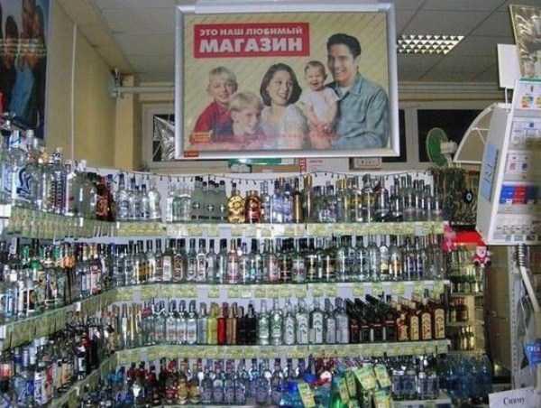 crazy-russia (4)