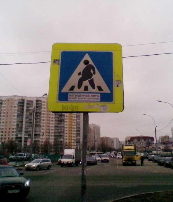 crazy-russia-pics (53)