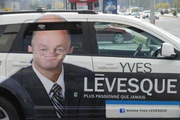 funny-car-ads (17)