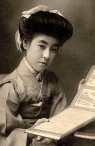 geisha-vintage-photos (23)