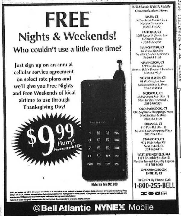 1990s-problems (31)
