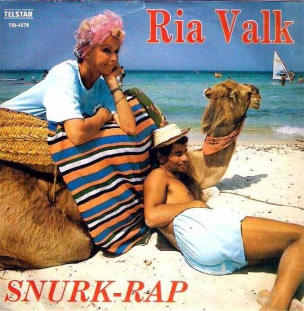 vintage-album-covers-netherlands (10)