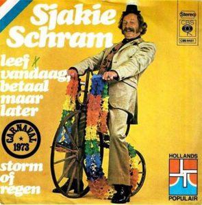 vintage-album-covers-netherlands (4)