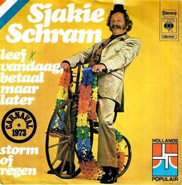 vintage-album-covers-netherlands (4)